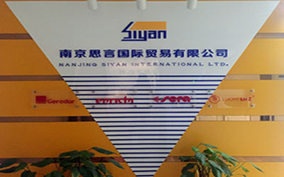 Nanjing Siyan International Ltd.